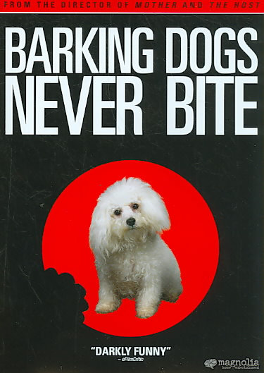 BARKING DOGS NEVER BITE BY LEE,SUNG-JAE (DVD)